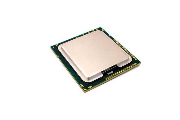 Intel Xeon E5650 prosessoru